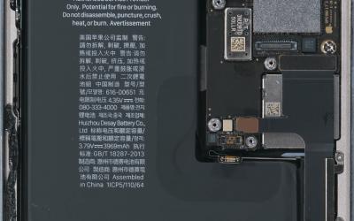 iPhone 11 Pro Max internals wallpaper
